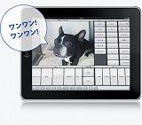 i-NEXT 音声監視.jpg
