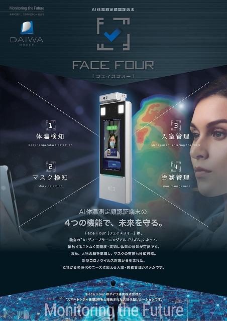 FaceFour-001.jpg