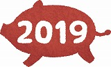 boar-stamp-year2019.jpg