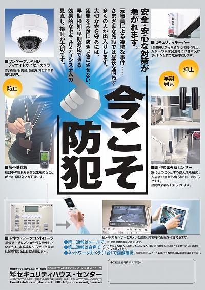 s-shougai2.jpg